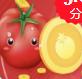 番茄口袋贷款app