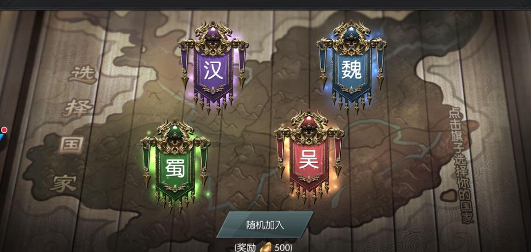 龙翔国战来了