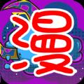 韩漫漫画app