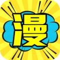 鼠繪漢化漫畫app