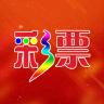 743cc期期好彩姜太公软件