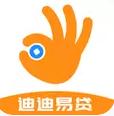 迪迪易贷app