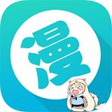 肥宅乐漫画app