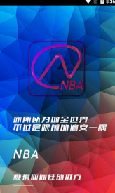 NBA直播宝盒app