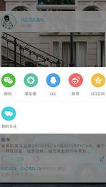 知间app