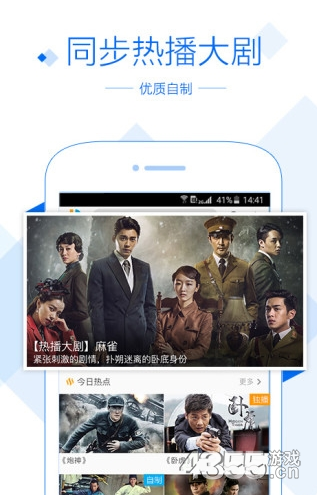 麻花影院官方正版app