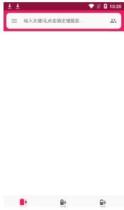 九州视频下载器app