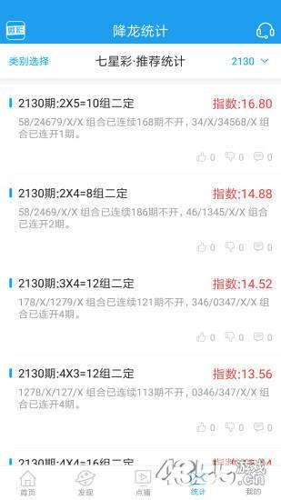 pk10助赢计划app