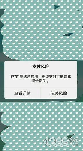 2019彩虹世界app
