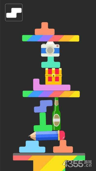 超级堆方块iOS版