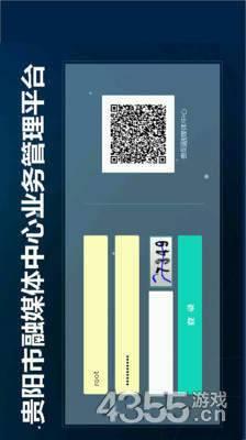 融媒记者(快速办公)app