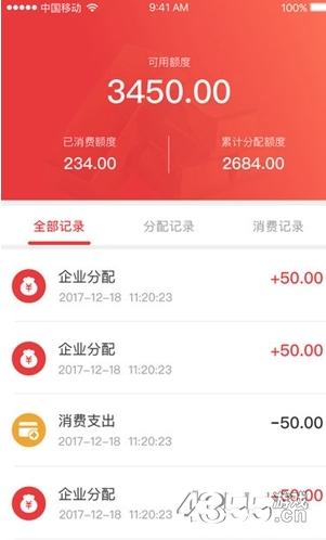 i百福app