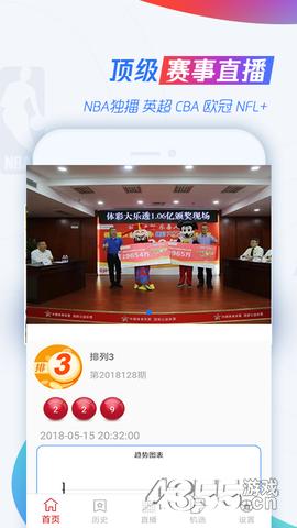 云彩厅北京快3app