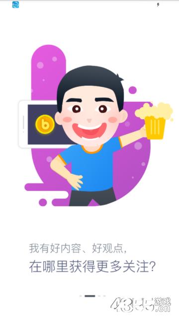 币博app
