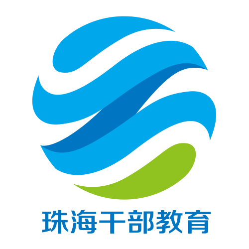 珠海云学习app