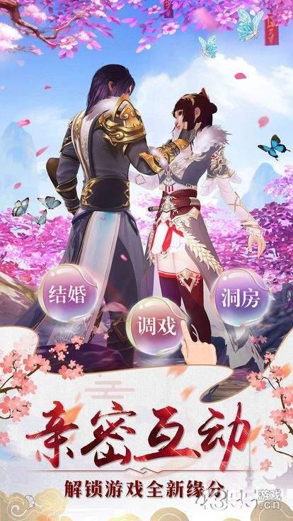 仙语外传官方版