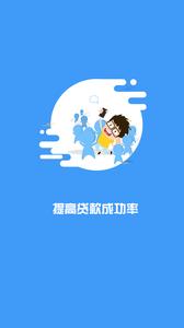 胜呗苹果版