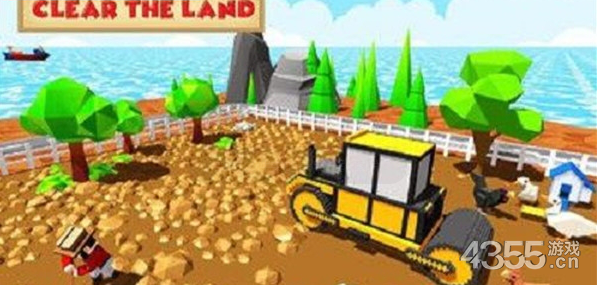 方块农场模拟器