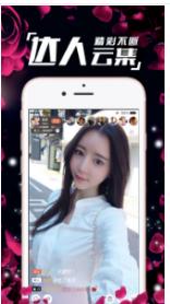 小宝贝大秀直播平台app