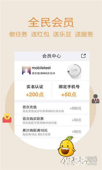 万博赢钱提现成功1.0版