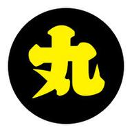 王欣丸子视频(附邀请码)