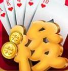梭哈扑克游戏