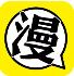 私语漫画app