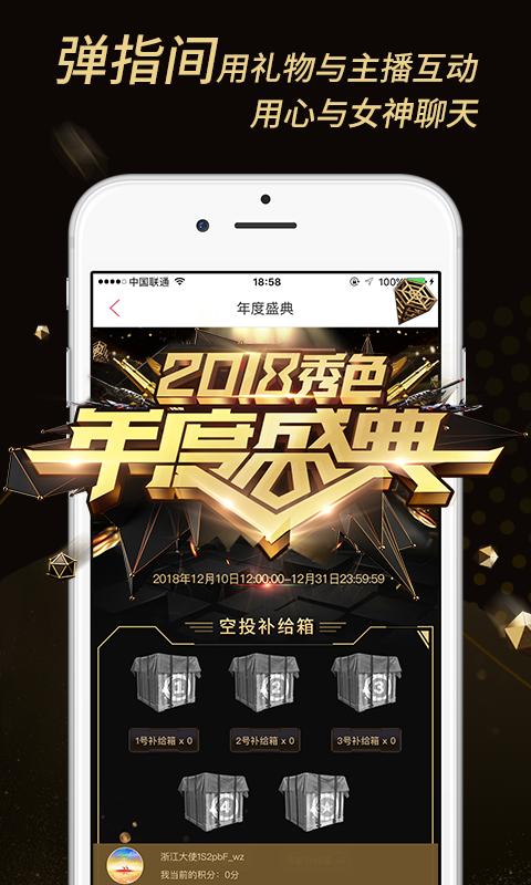 快豹直播app