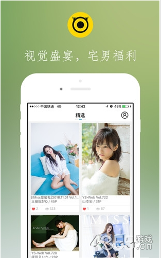 博秀美图2019 app