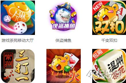游戏茶苑官方版