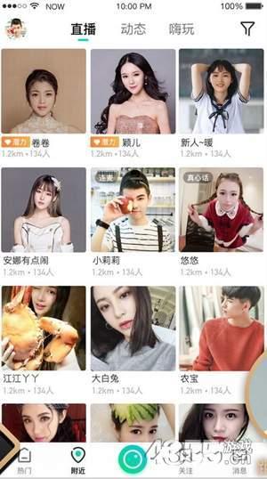 快豹人app