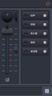 玩酷电音破解版app