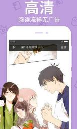 晚更漫画app