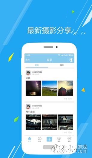 摄影之心网app