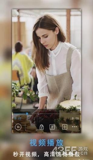 雷光网影视播放器app