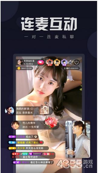798ucom小宝贝直播app