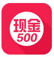 500管家app