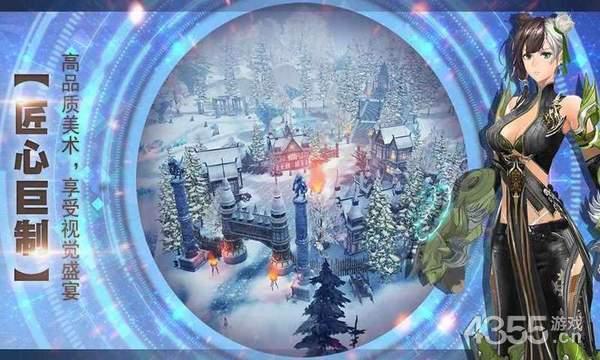 时空猎人:世界