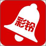彩铃宝音app