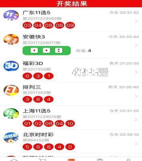 多盈彩app