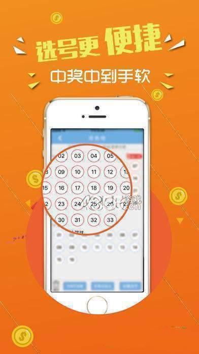 好彩客app