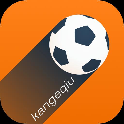 看個球app