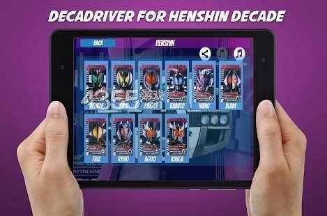 新10年decade模拟器