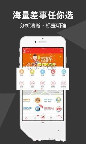 正规淘宝刷手app