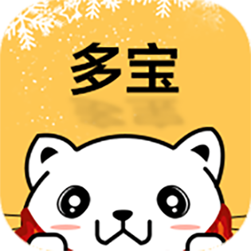 多宝社区app