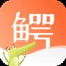 鳄人谷app