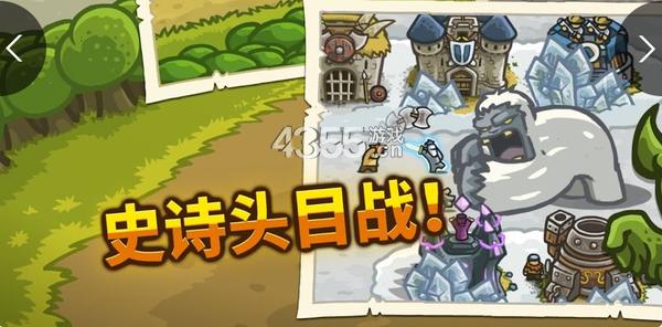 王国保卫战1游戏英雄全开版