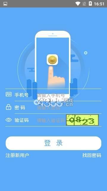 IE挖矿app