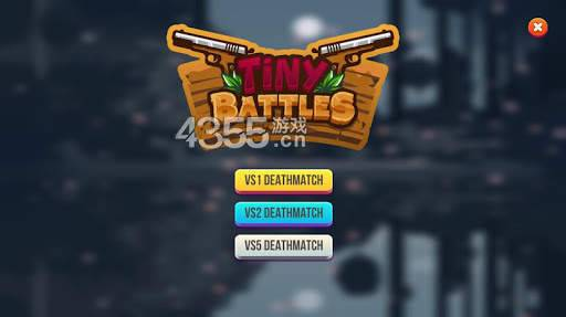 微小战役Tiny Battles
