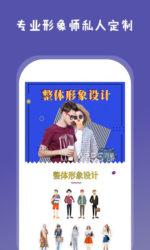 魔法换脸app